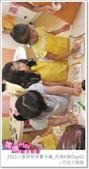 媽媽play_2011小廚師烘焙夏令營_內湖A梯Day02:媽媽play_2011小廚師烘焙夏令營_內湖A梯Day02_110.JPG