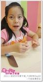 媽媽play_2011小廚師烘焙夏令營_內湖B梯Day03:媽媽play_2011小廚師烘焙夏令營_內湖B梯Day03_036.JPG