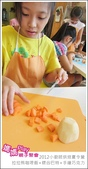 2012小廚師烘焙夏令營_A梯Day01_拉拉熊咖哩飯+蝶谷巴特+手繪巧克力:20120716_媽媽play_夏令營A梯Day01_046.JPG