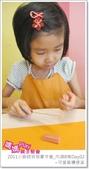 媽媽play_2011小廚師烘焙夏令營_內湖B梯Day03:媽媽play_2011小廚師烘焙夏令營_內湖B梯Day03_037.JPG