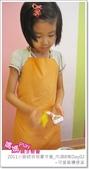 媽媽play_2011小廚師烘焙夏令營_內湖B梯Day03:媽媽play_2011小廚師烘焙夏令營_內湖B梯Day03_124.JPG