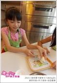 20150824_媽媽play夏令營B_Day01_漢堡串燒+杯子蛋糕+造型翻糖:20150824_媽媽play夏令營B_Day01_漢堡串燒+杯子CAKE+造型翻糖120.JPG