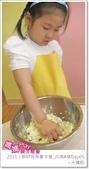 媽媽play_2011小廚師烘焙夏令營_內湖B梯Day05:媽媽play_2011小廚師烘焙夏令營_內湖A梯Day05_006.JPG