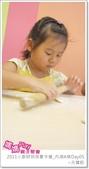 媽媽play_2011小廚師烘焙夏令營_內湖B梯Day05:媽媽play_2011小廚師烘焙夏令營_內湖A梯Day05_042.JPG