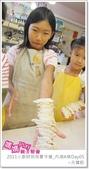 媽媽play_2011小廚師烘焙夏令營_內湖B梯Day05:媽媽play_2011小廚師烘焙夏令營_內湖A梯Day05_080.JPG