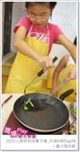 媽媽play_2011小廚師烘焙夏令營_內湖A梯Day04:媽媽play_2011小廚師烘焙夏令營_內湖A梯Day04_069.JPG