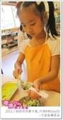媽媽play_2011小廚師烘焙夏令營_內湖B梯Day03:媽媽play_2011小廚師烘焙夏令營_內湖B梯Day03_126.JPG