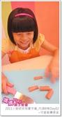 媽媽play_2011小廚師烘焙夏令營_內湖B梯Day03:媽媽play_2011小廚師烘焙夏令營_內湖B梯Day03_040.JPG