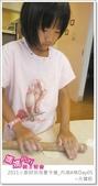 媽媽play_2011小廚師烘焙夏令營_內湖B梯Day05:媽媽play_2011小廚師烘焙夏令營_內湖A梯Day05_043.JPG