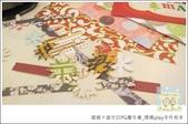 晴晴十歲生日:晴10歲生日_媽媽play_手作相本032.JPG