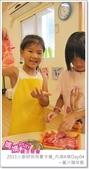 媽媽play_2011小廚師烘焙夏令營_內湖A梯Day04:媽媽play_2011小廚師烘焙夏令營_內湖A梯Day04_070.JPG