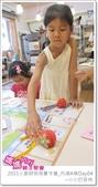媽媽play_2011小廚師烘焙夏令營_內湖A梯Day04:媽媽play_2011小廚師烘焙夏令營_內湖A梯Day04_269.JPG
