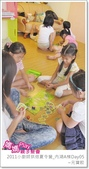 媽媽play_2011小廚師烘焙夏令營_內湖B梯Day05:媽媽play_2011小廚師烘焙夏令營_內湖A梯Day05_130.JPG