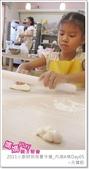 媽媽play_2011小廚師烘焙夏令營_內湖B梯Day05:媽媽play_2011小廚師烘焙夏令營_內湖A梯Day05_044.JPG