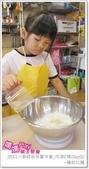 媽媽play_2011小廚師烘焙夏令營_內湖C梯Day02:媽媽play_2011小廚師烘焙夏令營_內湖C梯Day02_013.JPG