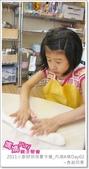 媽媽play_2011小廚師烘焙夏令營_內湖A梯Day02:媽媽play_2011小廚師烘焙夏令營_內湖A梯Day02_041.JPG