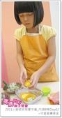 媽媽play_2011小廚師烘焙夏令營_內湖B梯Day03:媽媽play_2011小廚師烘焙夏令營_內湖B梯Day03_128.JPG