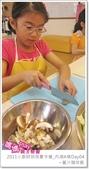 媽媽play_2011小廚師烘焙夏令營_內湖A梯Day04:媽媽play_2011小廚師烘焙夏令營_內湖A梯Day04_003.JPG