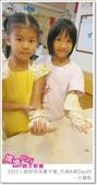 媽媽play_2011小廚師烘焙夏令營_內湖B梯Day05:媽媽play_2011小廚師烘焙夏令營_內湖A梯Day05_081.JPG