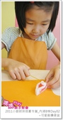 媽媽play_2011小廚師烘焙夏令營_內湖B梯Day03:媽媽play_2011小廚師烘焙夏令營_內湖B梯Day03_046.JPG