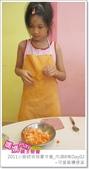 媽媽play_2011小廚師烘焙夏令營_內湖B梯Day03:媽媽play_2011小廚師烘焙夏令營_內湖B梯Day03_129.JPG