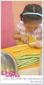 媽媽play_2011小廚師烘焙夏令營_內湖A梯Day04:媽媽play_2011小廚師烘焙夏令營_內湖A梯Day04_004.JPG