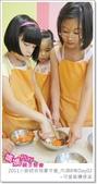媽媽play_2011小廚師烘焙夏令營_內湖B梯Day03:媽媽play_2011小廚師烘焙夏令營_內湖B梯Day03_130.JPG