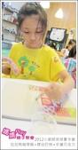 2012小廚師烘焙夏令營_A梯Day01_拉拉熊咖哩飯+蝶谷巴特+手繪巧克力:20120716_媽媽play_夏令營A梯Day01_235.JPG
