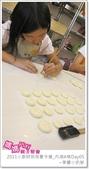 媽媽play_2011小廚師烘焙夏令營_內湖A梯Day05:媽媽play_2011小廚師烘焙夏令營_內湖A梯Day05_180.JPG