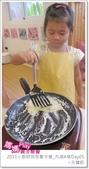 媽媽play_2011小廚師烘焙夏令營_內湖B梯Day05:媽媽play_2011小廚師烘焙夏令營_內湖A梯Day05_007.JPG