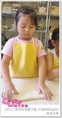 媽媽play_2011小廚師烘焙夏令營_內湖A梯Day02:媽媽play_2011小廚師烘焙夏令營_內湖A梯Day02_042.JPG