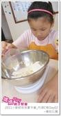 媽媽play_2011小廚師烘焙夏令營_內湖C梯Day02:媽媽play_2011小廚師烘焙夏令營_內湖C梯Day02_016.JPG