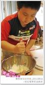 媽媽play_20110816_黌教室包班烘焙:媽媽play_20110816_黌教室包班烘焙_005.JPG