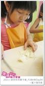 媽媽play_2011小廚師烘焙夏令營_內湖A梯Day04:媽媽play_2011小廚師烘焙夏令營_內湖A梯Day04_006.JPG