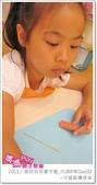 媽媽play_2011小廚師烘焙夏令營_內湖B梯Day03:媽媽play_2011小廚師烘焙夏令營_內湖B梯Day03_051.JPG