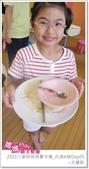 媽媽play_2011小廚師烘焙夏令營_內湖A梯Day05:媽媽play_2011小廚師烘焙夏令營_內湖A梯Day05_112.JPG