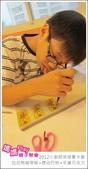2012小廚師烘焙夏令營_A梯Day01_拉拉熊咖哩飯+蝶谷巴特+手繪巧克力:20120716_媽媽play_夏令營A梯Day01_236.JPG
