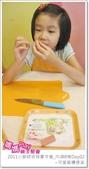 媽媽play_2011小廚師烘焙夏令營_內湖B梯Day03:媽媽play_2011小廚師烘焙夏令營_內湖B梯Day03_053.JPG