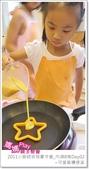 媽媽play_2011小廚師烘焙夏令營_內湖B梯Day03:媽媽play_2011小廚師烘焙夏令營_內湖B梯Day03_133.JPG