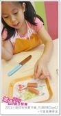 媽媽play_2011小廚師烘焙夏令營_內湖B梯Day03:媽媽play_2011小廚師烘焙夏令營_內湖B梯Day03_054.JPG