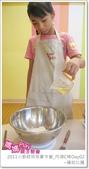 媽媽play_2011小廚師烘焙夏令營_內湖C梯Day02:媽媽play_2011小廚師烘焙夏令營_內湖C梯Day02_018.JPG