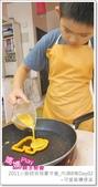 媽媽play_2011小廚師烘焙夏令營_內湖B梯Day03:媽媽play_2011小廚師烘焙夏令營_內湖B梯Day03_134.JPG