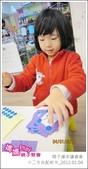 媽媽play_親子讀書會_十二生肖配對卡:媽媽play_親子讀書_20120104_008.JPG