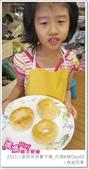 媽媽play_2011小廚師烘焙夏令營_內湖A梯Day02:媽媽play_2011小廚師烘焙夏令營_內湖A梯Day02_077.JPG
