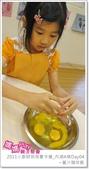 媽媽play_2011小廚師烘焙夏令營_內湖A梯Day04:媽媽play_2011小廚師烘焙夏令營_內湖A梯Day04_151.JPG