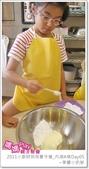 媽媽play_2011小廚師烘焙夏令營_內湖A梯Day05:媽媽play_2011小廚師烘焙夏令營_內湖A梯Day05_155.JPG
