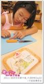 媽媽play_2011小廚師烘焙夏令營_內湖B梯Day03:媽媽play_2011小廚師烘焙夏令營_內湖B梯Day03_056.JPG