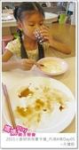 媽媽play_2011小廚師烘焙夏令營_內湖A梯Day05:媽媽play_2011小廚師烘焙夏令營_內湖A梯Day05_113.JPG