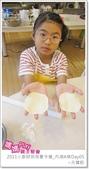 媽媽play_2011小廚師烘焙夏令營_內湖B梯Day05:媽媽play_2011小廚師烘焙夏令營_內湖A梯Day05_047.JPG