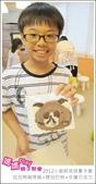 2012小廚師烘焙夏令營_A梯Day01_拉拉熊咖哩飯+蝶谷巴特+手繪巧克力:20120716_媽媽play_夏令營A梯Day01_284.JPG